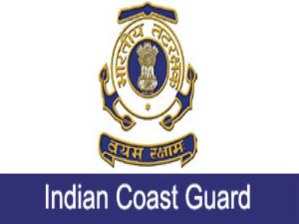 Recruiting in Indian Coast Guard | 10th Passed Qualification