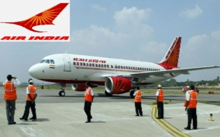 Air India Air Transport Services Limited (AIATSL) Recruitment 2018 | 165 Vacancies