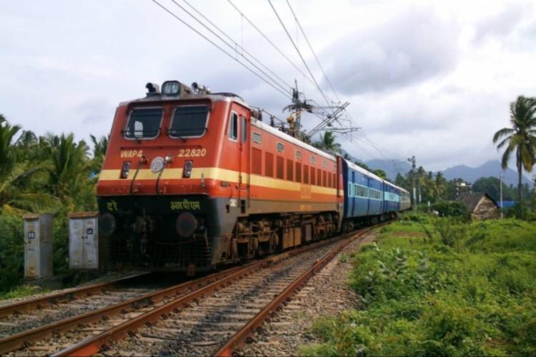 Eastern Railway Recruitment 2019   252 Vacancy in Multiple Post