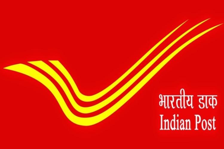 Indian Post Office Recruitment 2019 | 5778 posts of Gramin Dak Sevaks