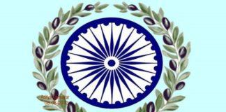 Kolkata Police Recruitment 2018
