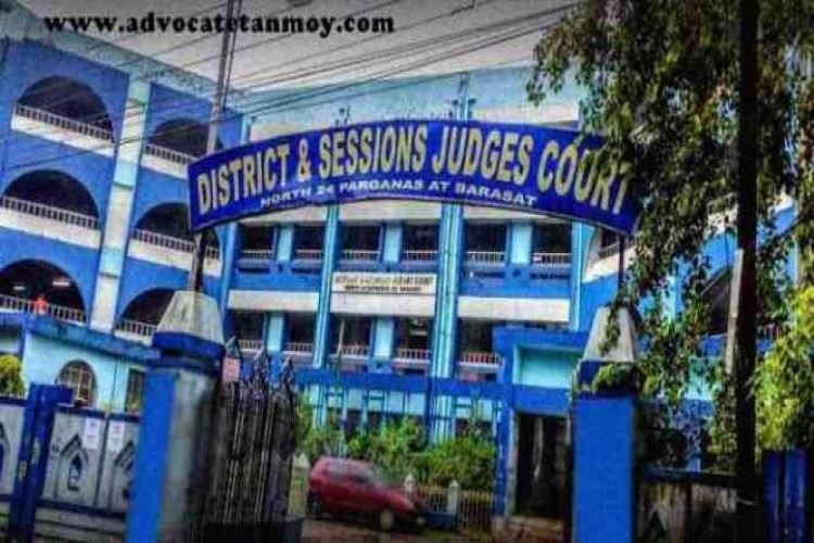 North 24 Parganas District Judge Office Recruitment for Multi Post | 8th – 10th Passed Candidates Can Apply
