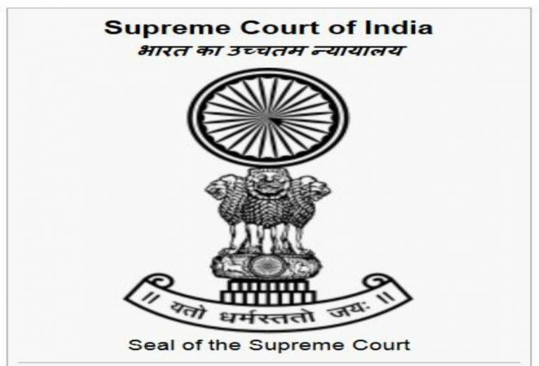 Supreme Court Recruitment 2019 | Court Assistant Post