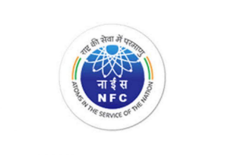 Nuclear Fuel Complex (NFC) Recruitment 2019 | 17 vacancies of Station Officer A, Scientific Officer 'C'(Medical- General Duty), Sub Officer 'B', Driver-cum-Pump Operator-cum-Fireman(A)Post